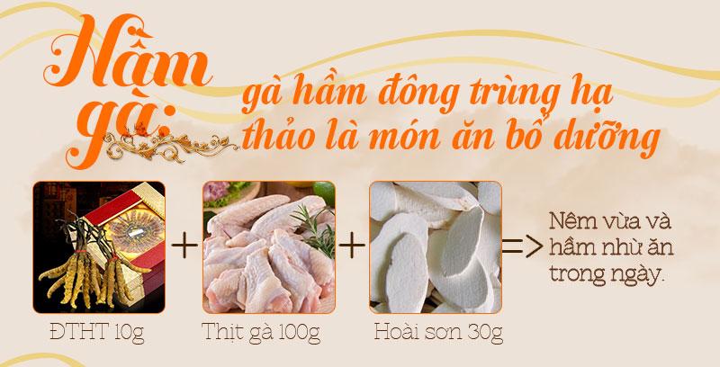 Gà hầm đông trùng hạ thảo là món ăn bổ dưỡng