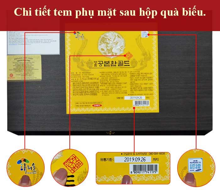 Đông trùng hạ thảo Hàn Quốc hộp gỗ 60 viên 11