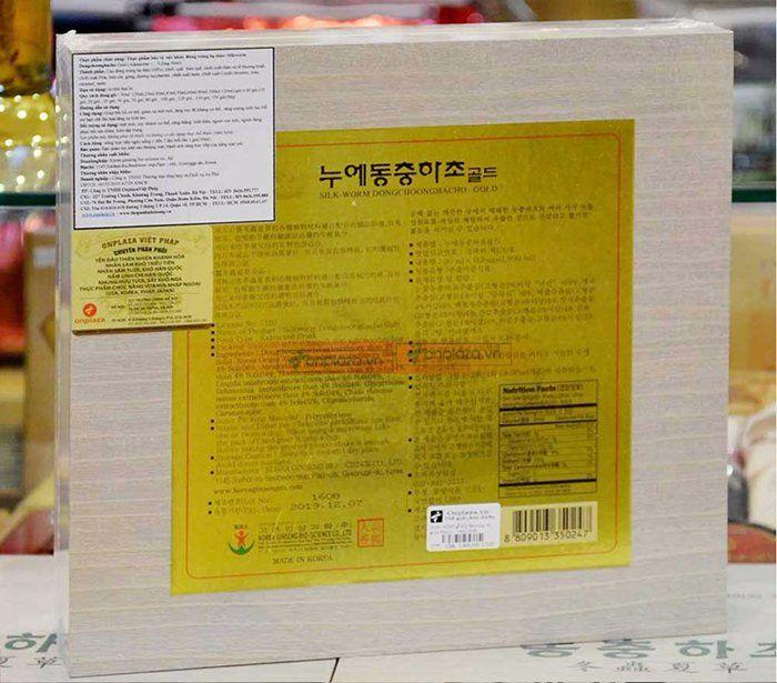 Đông trùng hạ thảo Samsung 60 gói/Hộp 2
