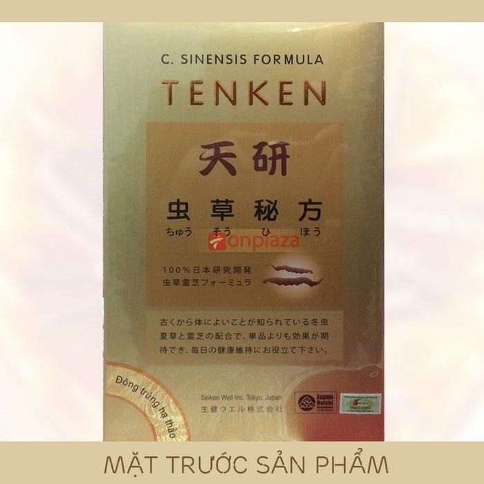 Đông trùng hạ thảo tenken Nhật Bản 1